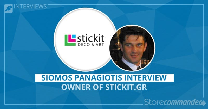 Siomos Panagiotis - Stickit.gr